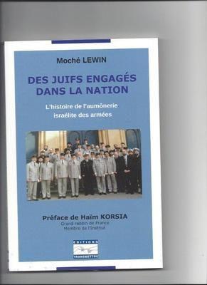 des juifs engages dans la nation