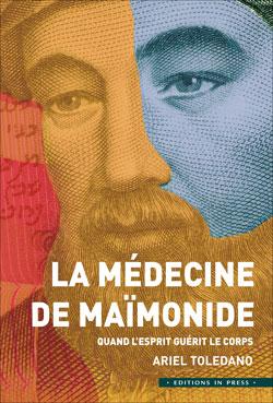 CV_TOLEDANO_Maimonide_BAT_16.01.18