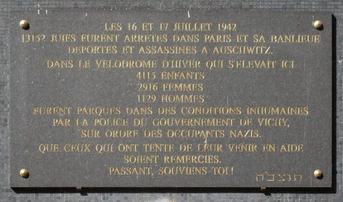 plaque commémoratif de la rafle du Vel'd'Hiv-vélodrome d'hiver