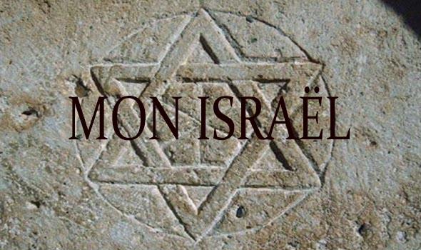 mon israel
