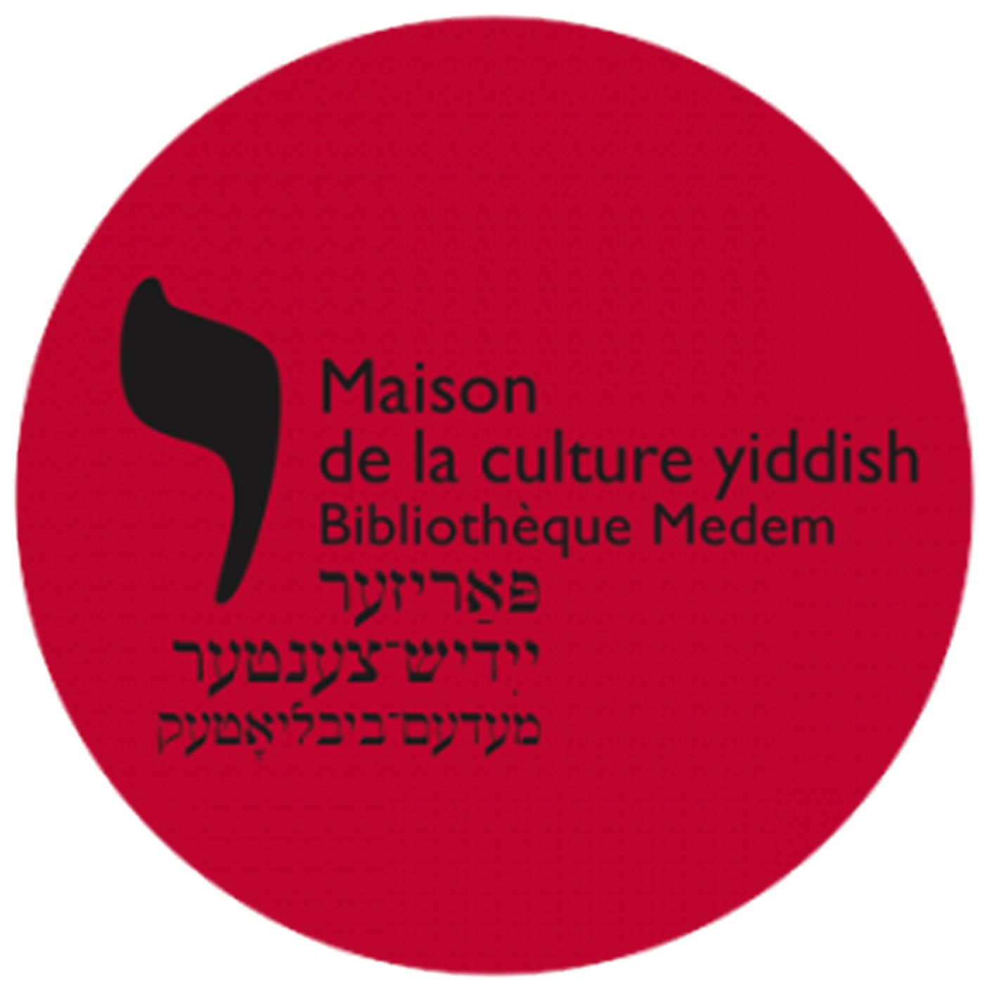 Best Episodes of The 'Yiddish Voice' Podcast