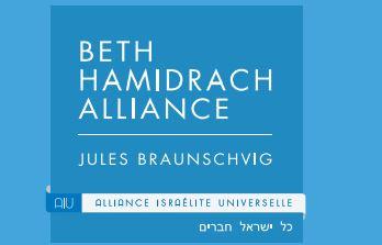 beth amidrach aliance