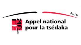 logo tsedaka