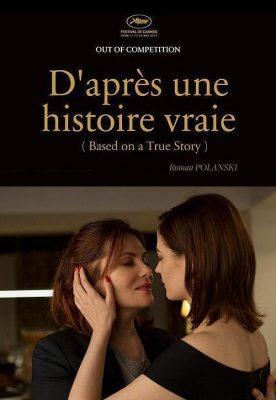d_apres_une_histoire_vraie