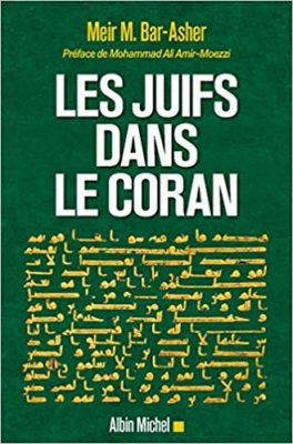 Les Juifs dans le Coran