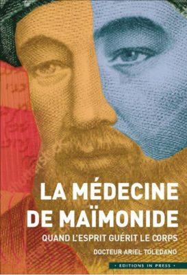 la medecine de maimonide